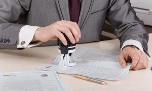 Какие документы будут нужны для оформления квартиры в собственность