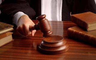 Можно ли оспорить мировое соглашение, утвержденное судом