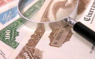 Как проводится оценка акций для нотариуса