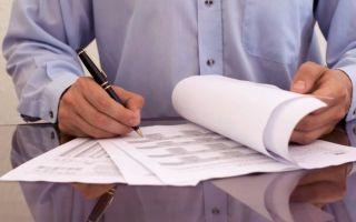 Можно ли оспорить договор купли-продажи квартиры