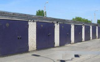 Порядок оформления в собственность гаража в гаражном кооперативе