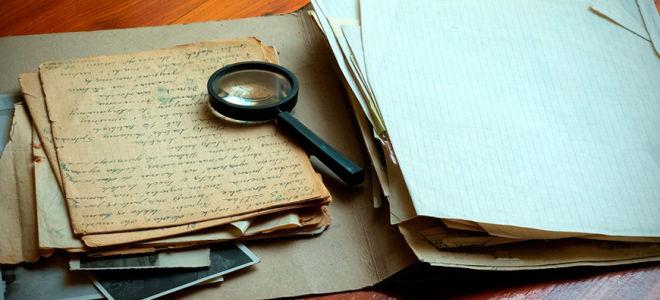 Как проводится экспертиза давности изготовления документа