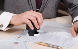 Каков порядок регистрации договора купли-продажи у нотариуса