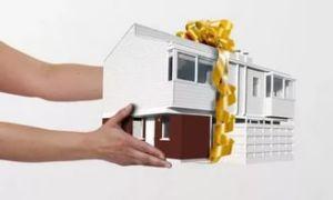 Как правильно оформить дарственную на дом с земельным участком