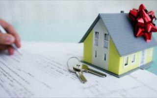 Можно ли завещать квартиру, которая находится в ипотеке по закону