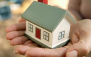 Какие документы нужны для переоформления квартиры