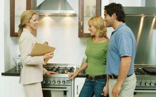 Как платить налог с продажи квартиры, полученной по наследству