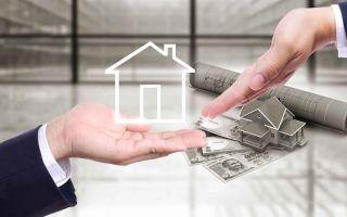 Как можно снять обременение с квартиры после полной оплаты ипотеки
