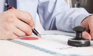 Какие документы будут нужны для нотариуса для вступления в наследство
