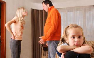 Как самостоятельно оспорить отцовство в судебном порядке