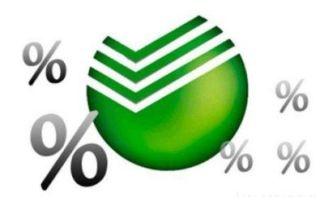 Как составить завещательное распоряжение по вкладу в Сбербанке