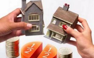 Как можно выкупить долю в квартире у родственника
