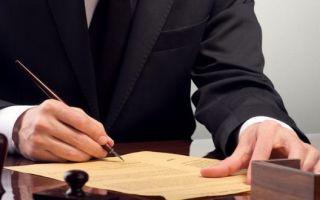 Кто является наследниками первой очереди без завещания по закону