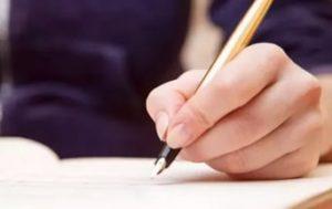 Написать завещание на наследство