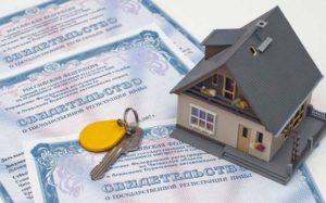 приватизация квартиры продлена до 2021 года