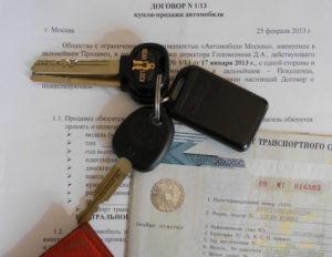 переоформить автомобиль на родственника без снятия его с учета