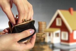снять обременение с квартиры после полной оплаты ипотеки