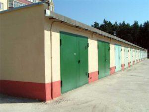 продать гараж, находящийся в собственности