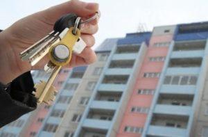 Как проводится приватизация квартиры через МФЦ в 2017 году