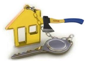Какие документы нужны будут для снятия обременения по ипотеке в МФЦ