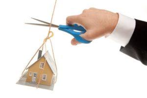документы нужны будут для снятия обременения по ипотеке