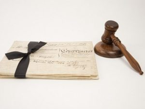 признания договора дарения недействительным