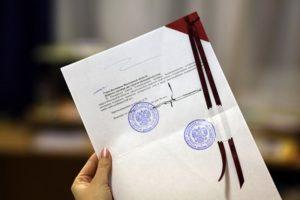 регистрации договора купли-продажи у нотариуса