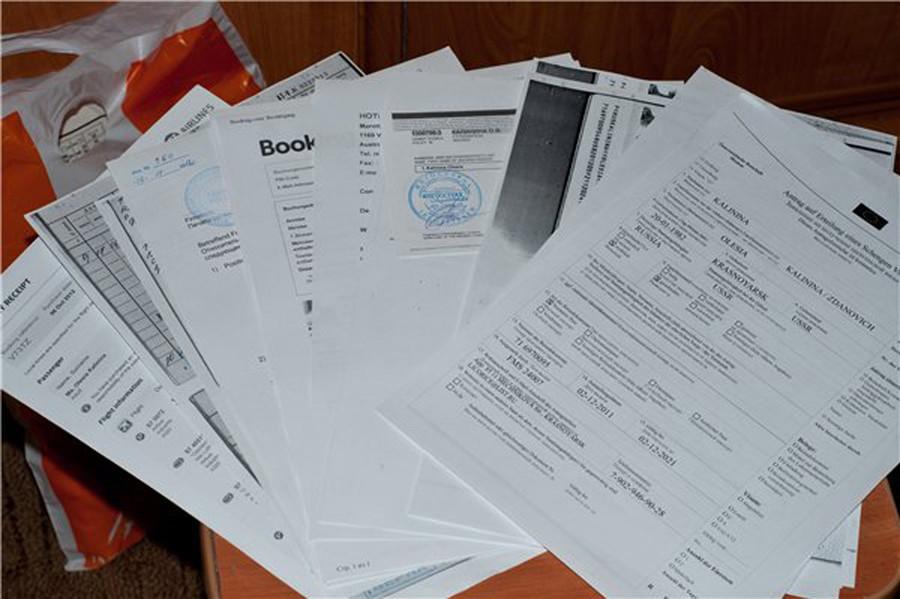купить документы для работы