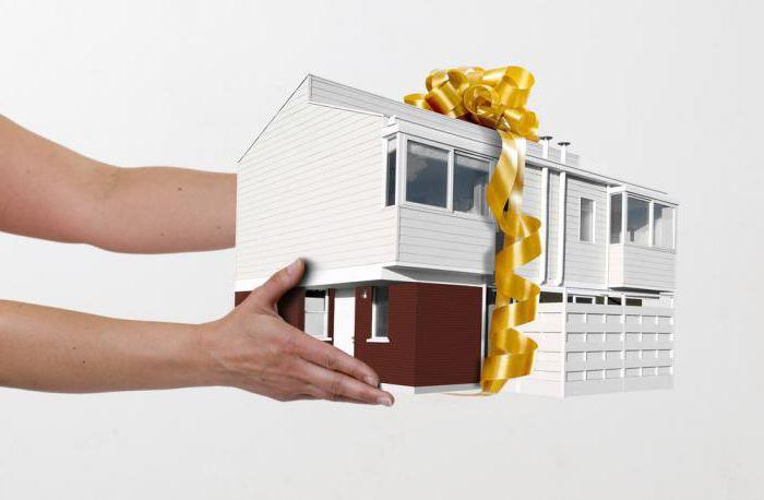 дарение объектов недвижимости