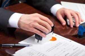 Как написать соглашение об алиментах у нотариуса и его образец