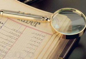 экспертиза давности изготовления документа