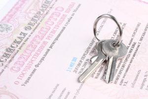 Что дает приватизация квартиры