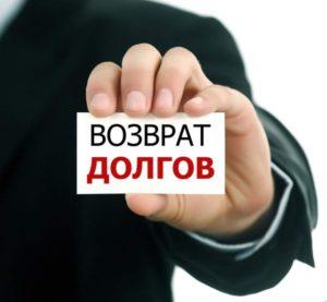 Переходят ли долги по наследству в России