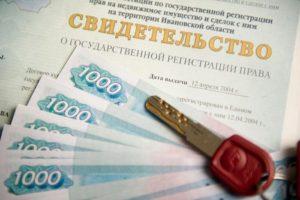 Сколько стоит приватизация квартиры в 2021 году в России по регионам
