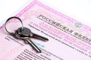 Какие сроки окончания бесплатной приватизации квартир в России