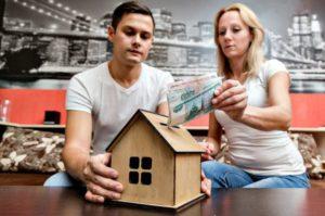 Как накопить на квартиру: используем накопительное страхование жизни